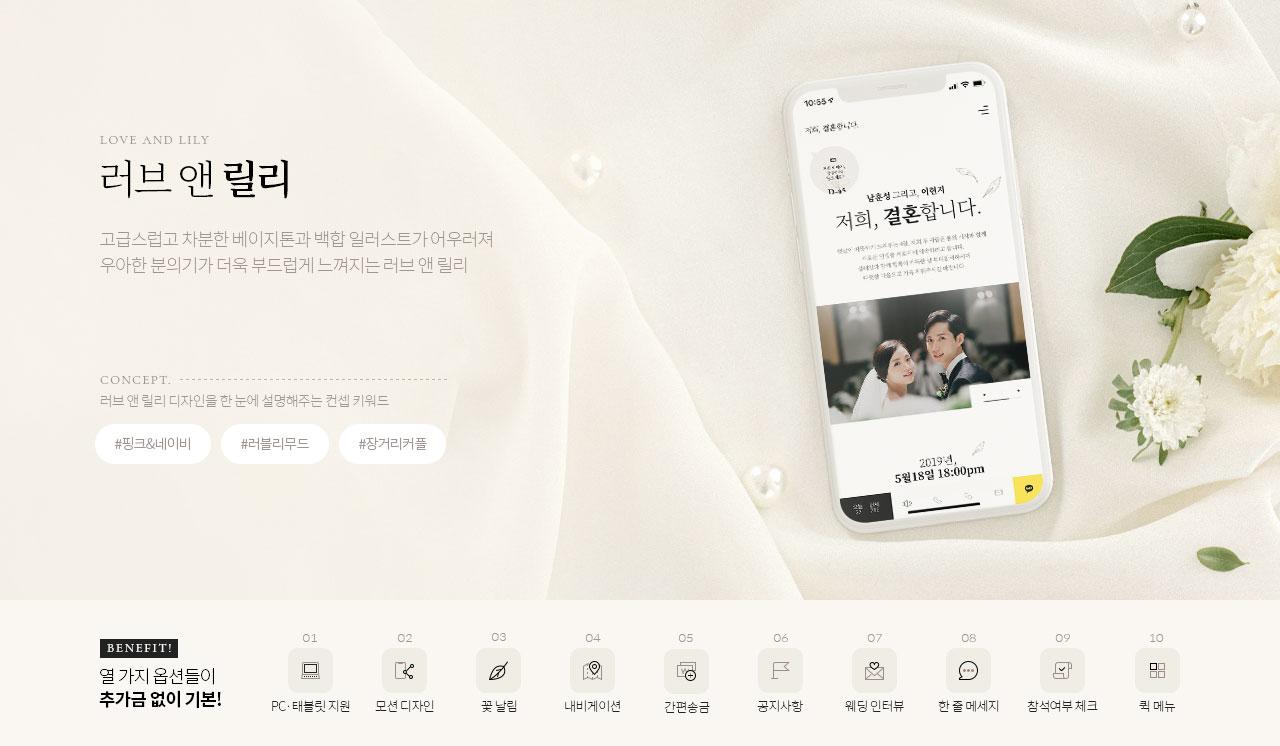 03-MainVisual-디자인소개